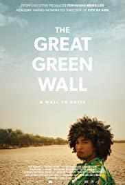 "President hosts a screening of ""The Great Green Wall"" documentary film"